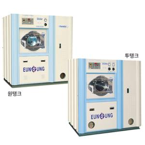 máy giặt công nghiệp Hàn Quốc 5