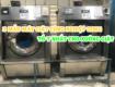 máy giặt công nghiệp 20kg