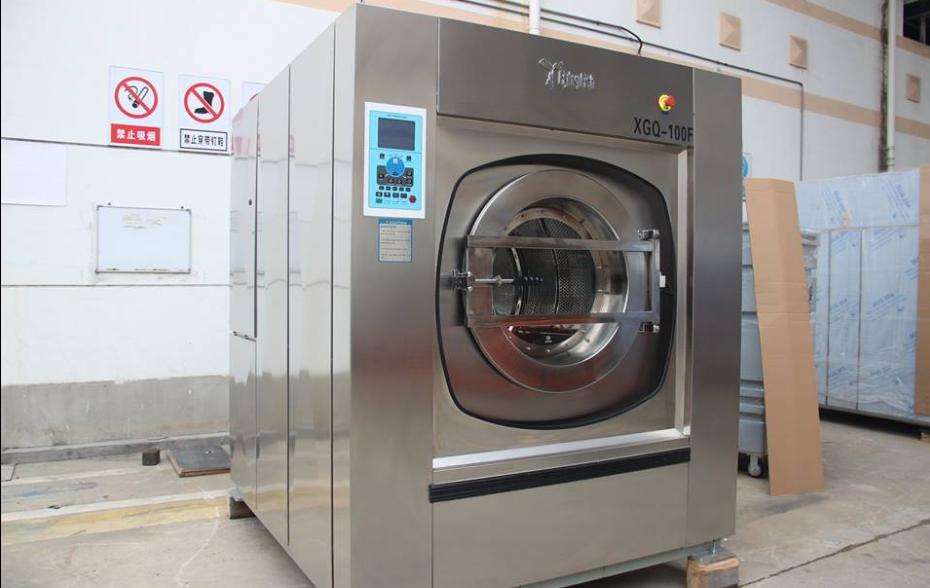 máy giặt công nghiệp Trung Quốc 2